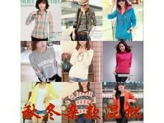 外贸服装批发日韩原单 女装杂款 打包 秋装长袖 秋冬打底衫 外套