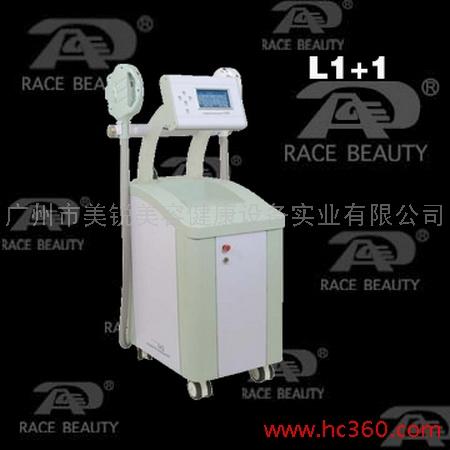 广州市美锐美容健康设备实业有限公司
