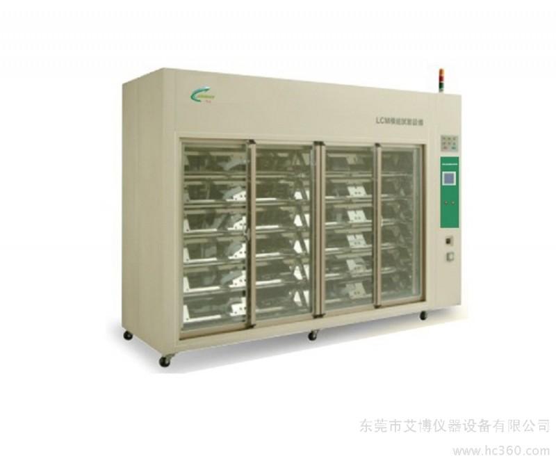 东莞市艾博仪器设备有限公司