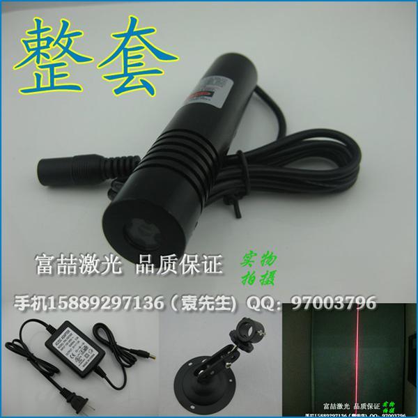 深圳市富喆科技有限公司