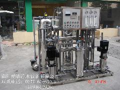 南阳纳洁净水设备有限公司