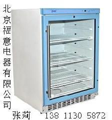 中国北京福意联电子有限公司