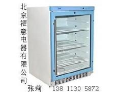 供应供应医药冷藏箱