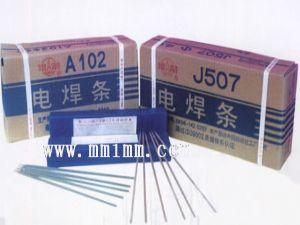 邯郸市曲周县焊接材料有限公司