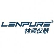 上海可程式盐雾试验机有限公司