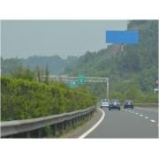 有价格优势的四川高速公路户外广告位