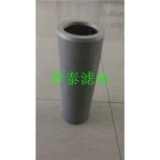 厂家供应FAX-400×30黎明回油滤芯
