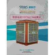 润东方环保空调工程