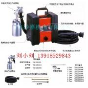 上海红色汽车喷漆机,车主都喜欢的喷涂机T328,正优惠促销中