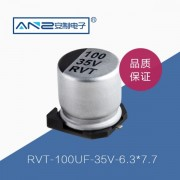贴片电解电容RVT-100UF-35V-6.3-7.7