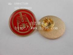 10周年纪念襟章、公司周年标致徽章、广东印刷胸针制作